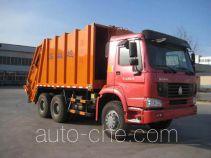 Мусоровоз с уплотнением отходов Yuanyi JHL5250ZYS