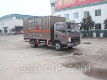 Автофургон для перевозки горючих газов Luye JYJ5047XRQE