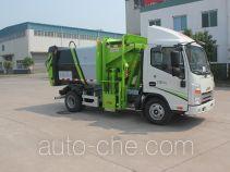 Автомобиль для перевозки пищевых отходов Luye JYJ5070TCAD