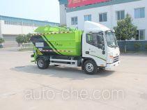 Автомобиль для перевозки пищевых отходов Luye JYJ5071TCAD