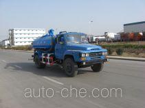Вакуумная машина Luye JYJ5090GXE