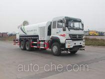 Пылеподавляющая машина Luye JYJ5250TDYD