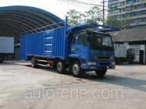 Автовоз (автомобилевоз) Yunli LG5200TCL