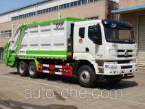 Мусоровоз с уплотнением отходов Yunli LG5250ZYSC