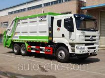 Мусоровоз с уплотнением отходов Yunli LG5250ZYSC5