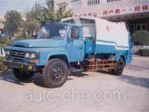 Мусоровоз с уплотнением отходов Qingzhuan QDZ5100ZYSE