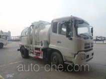 Автомобиль для перевозки пищевых отходов Qingzhuan QDZ5120TCAEJE