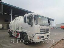 Автомобиль для перевозки пищевых отходов Qingzhuan QDZ5160TCAEJE