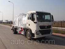 Автомобиль для перевозки пищевых отходов Qingzhuan QDZ5160TCAZHT5G