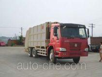 Мусоровоз с уплотнением отходов Qingzhuan QDZ5250ZYSA