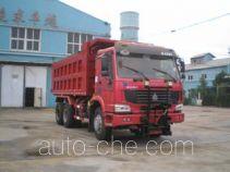 Снегоуборочная машина Qingzhuan QDZ5251TCXZH
