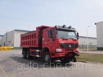 Снегоуборочная машина Qingzhuan QDZ5252TCXZH