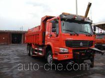 Снегоуборочная машина Qingzhuan QDZ5253TCXZH