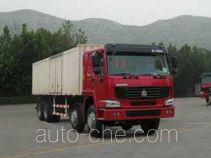 Фургон (автофургон) Qingzhuan QDZ5311XXYZH