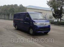 Автомобиль технического обслуживания Sinotruk Huawin SGZ5020XJXSC5