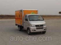 Автофургон для перевозки горючих газов Sinotruk Huawin SGZ5028XRQ4