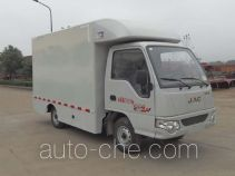 Автолавка Sinotruk Huawin SGZ5028XSHJH4