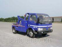 Автоэвакуатор (эвакуатор) Sinotruk Huawin SGZ5040TQZEQ4