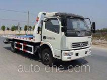 Автоэвакуатор (эвакуатор) Sinotruk Huawin SGZ5080TQZDFA4P