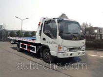 Автоэвакуатор (эвакуатор) Sinotruk Huawin SGZ5080TQZJH4P