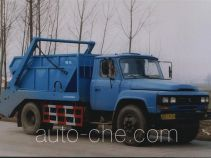 Самосвал бункеровоз Sinotruk Huawin SGZ5090BZL
