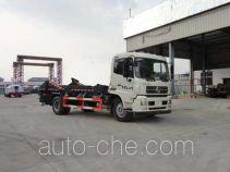 Автомобиль для перевозки цистерны Sinotruk Huawin SGZ5160ZBGD4BX5