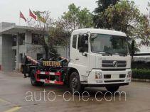 Автомобиль для перевозки цистерны Sinotruk Huawin SGZ5160ZBGD5BX1V