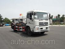 Автомобиль для перевозки цистерны Sinotruk Huawin SGZ5161ZBGD4BX5