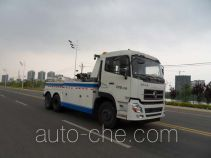 Автоэвакуатор (эвакуатор) Sinotruk Huawin SGZ5250TQZDFL4A11