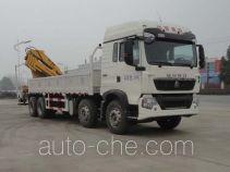 Грузовой автомобиль для весовых испытаний Sinotruk Huawin SGZ5310JJHZZ5T5