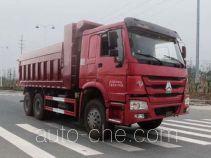 Самосвал мусоровоз Wuyue TAZ5254ZLJB
