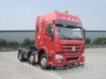 Седельный тягач для перевозки опасных грузов Sinotruk Howo ZZ4257N25C7D1W