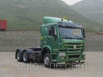 Седельный тягач для перевозки опасных грузов Sinotruk Howo ZZ4257N3237D1W