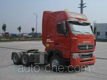 Седельный тягач для перевозки опасных грузов Sinotruk Howo ZZ4257W323HE1W