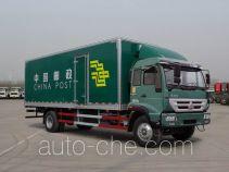 Почтовый автомобиль Huanghe ZZ5164XYZG5216D1