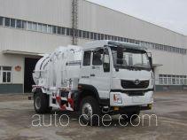 Автомобиль для перевозки пищевых отходов Homan ZZ5168TCAG10DB0