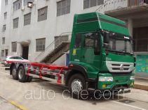 Почтовый грузовой автомобиль с отсоединяемым фургоном Huanghe ZZ5204ZKYK52H6D1