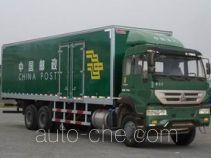 Почтовый автомобиль Sida Steyr ZZ5251XYZM5441D1