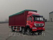 Автофургон с тентованным верхом Huanghe ZZ5254CPYK42C6D1