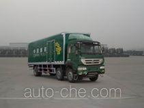 Почтовый автомобиль Huanghe ZZ5254XYZK56C6D1