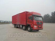 Фургон (автофургон) Sida Steyr ZZ5313XXYN466GE1B