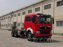 Шасси пожарного автомобиля Sinotruk Howo ZZ5357TXFV464ME5